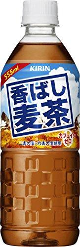 キリンビバレッジ 香ばし麦茶 555ml×24本