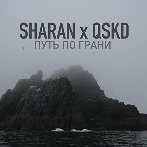Sharan & QSKD
