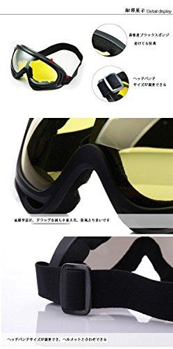 UISBOUスキーゴーグルスノーボードUV400タイプタクティカルゴーグル耐衝撃曇り止め軽量コンパクトフレーム柔軟性選べる5色ヘルメット/作業用インナーキャップ付き(レインボーレンズ)