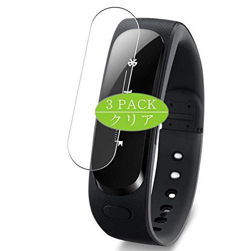 VacFun 3 Piezas Claro Protector de Pantalla, compatible con Huawei TalkBand B1 smartwatch Smart Watch, Screen Protector Película Protectora(Not Cristal Templado) NEW Version