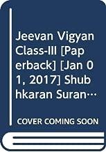 Jeevan Vigyan Class-III