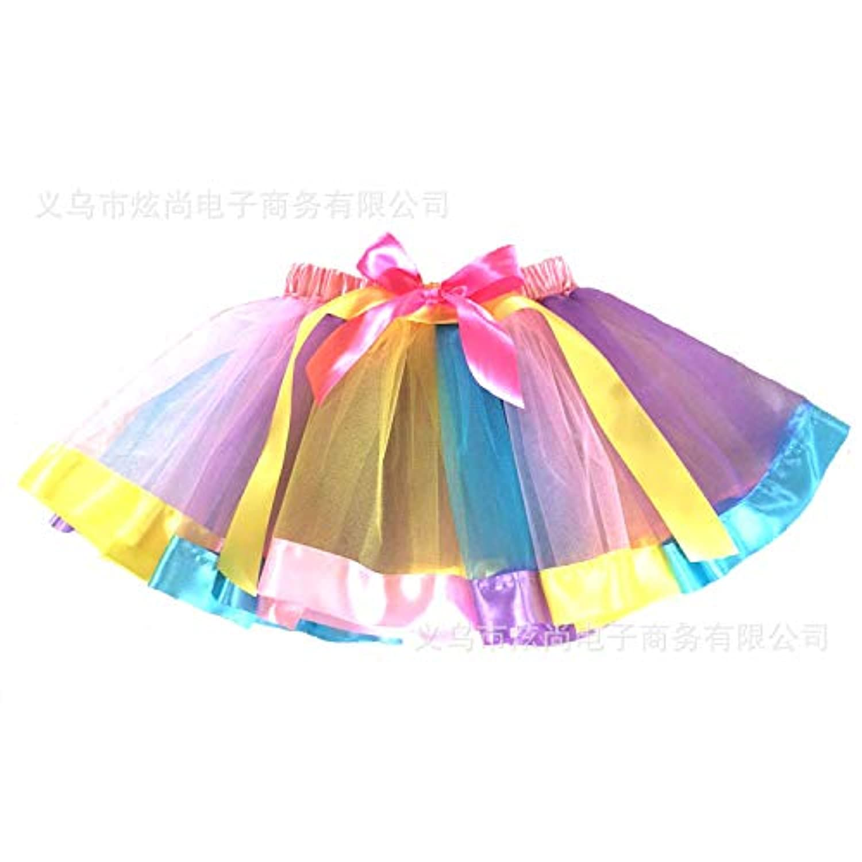 BESTOYARD チュチュスカート キッズ 虹 サイズM ダンスドレス ダンス衣装 文化祭/結婚式/卒園式/二次会