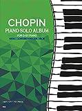 やさしく弾ける ショパン ピアノ・ソロ・アルバム (楽譜)