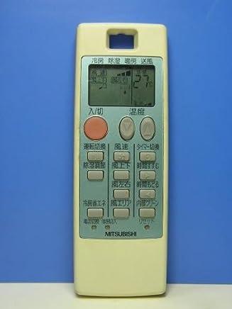 三菱電機 エアコンリモコン NA053
