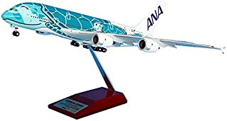 全日空商事 1/200 A380 JA382A FLYING HONU エメラルドグリーン 完成品 限定
