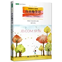 Freedom to learn: Waldorf kindergarten education(Chinese Edition)
