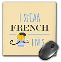 3dRose Mouse Pad I Speak French Fries- Funny Food Typography and Illustration, 8 x 8' (mp_267090_1) [並行輸入品]