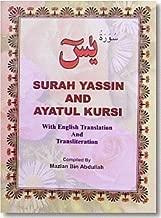 Best ayat ul kursi with translation Reviews
