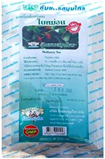Mulberry Green Tea 40 Teabags (2 Packings)