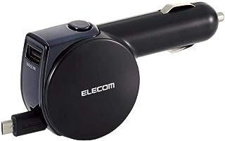 エレコム カーチャージャー 車載充電器 カー用品 【 Android 対応 】 USBポート×1 microBケーブル 0.9m 最大4.8A 巻き取り ブラック MPA-CCM04BK
