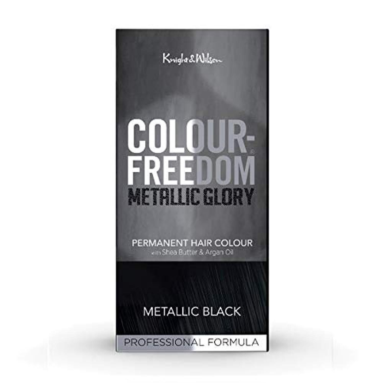 科学者アリポータル[Colour Freedom ] カラー自由メタリック栄光の金属黒117 - Colour Freedom Metallic Glory Metallic Black 117 [並行輸入品]