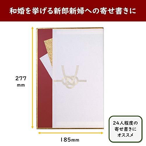 学研ステイフル色紙大人の和風色紙白紅D16009