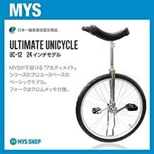 どのスポーツのトレーニングにも一輪車は最適。 バランス感覚・体幹を鍛えられます!MYS ULTIMATE オリジナルモデル【UC-12】クロムメッキ 日本一輪車協会認定 ベルマーク参加商品 一輪車 ユニサイクル キッズ 大人 プレゼント 24インチ スポーク