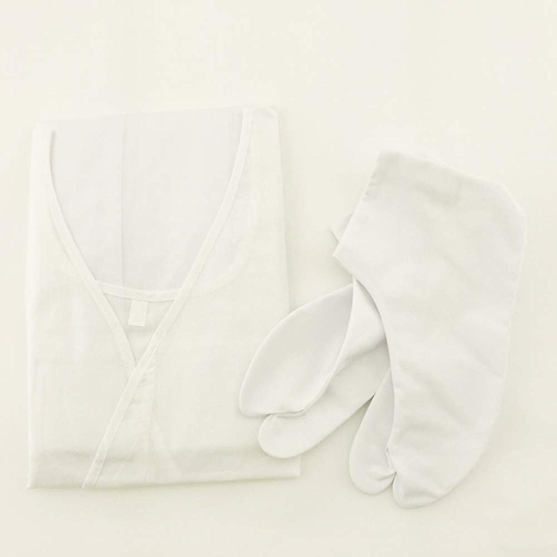 【肌着足袋セット】ワンピースタイプの肌襦袢と足袋をセットで販売 【白足袋】【着物用肌着】【肌襦袢】