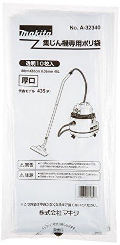 マキタ(Makita) 集塵機ポリ袋 650×800mm 45L 10枚入 A-32340