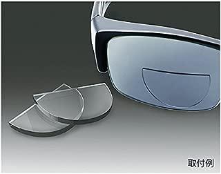 Hydrotac Stick-on Bifocal Lenses (OPTX 20/20)- +3.00 Diopter