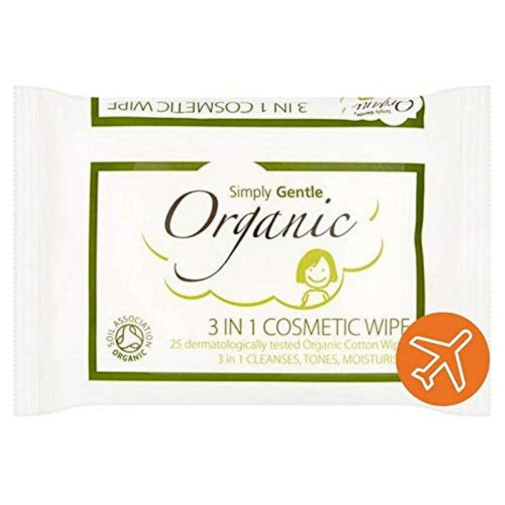 制約詩踏み台[Simply Gentle ] 単に優しい有機顔パックごとに25を拭きます - Simply Gentle Organic Face Wipe 25 per pack [並行輸入品]
