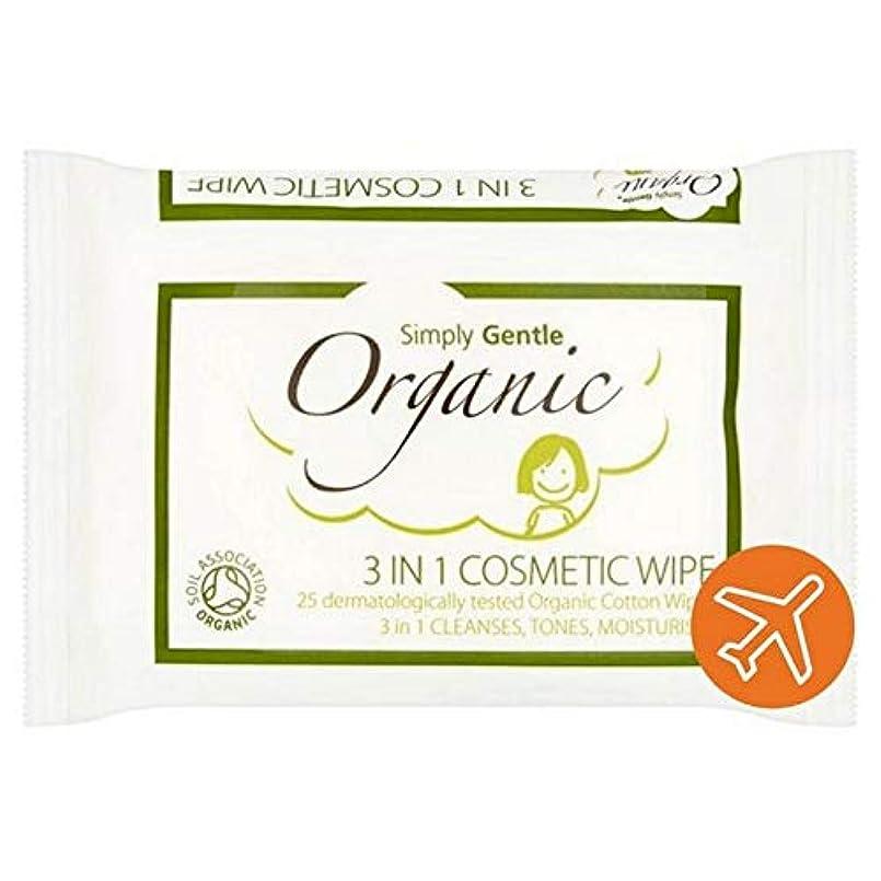 質量ステートメントシンプルさ[Simply Gentle ] 単に優しい有機顔パックごとに25を拭きます - Simply Gentle Organic Face Wipe 25 per pack [並行輸入品]