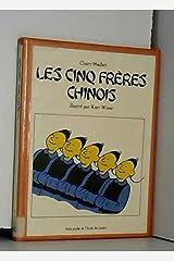 Les Cinq frères chinois (Lutin poche) Paperback