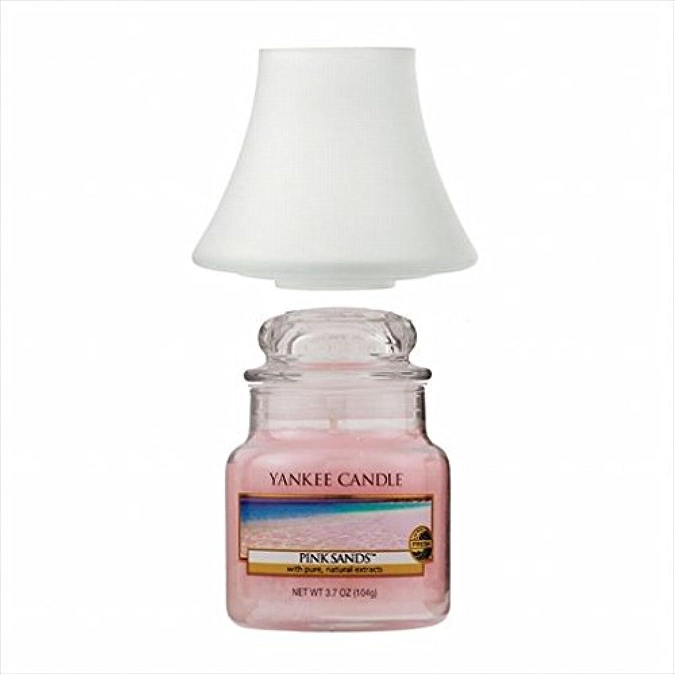 ブリッジバトルスチールカメヤマキャンドル( kameyama candle ) YANKEE CANDLE ジャーS ネオシェードセット フロスト 「 ピンクサンド 」