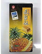 Kyufuku torta de pi?a * piezas 25gX8 (200g) [pastel de pi?a] especialidad de Taiw?n