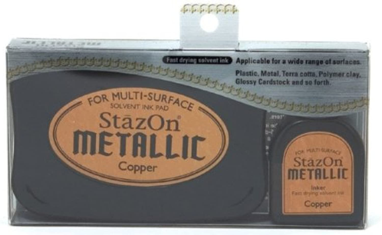 Alvin SZ193 Stazon Metallic with Reink  Copper
