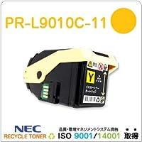 NEC Color MultiWriter 9010C用 リサイクルトナー イエロー PR-L9010C-11 リサイクル品