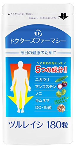 ツルレイシ180粒 1袋 サプ リメント ニガウリ ゴーヤ マン ゴスチン ノニ ギムネマ 納豆菌 ビタミンC ビタミンB カリウム