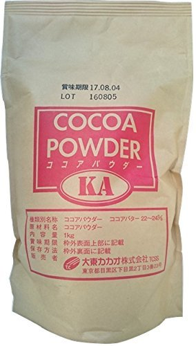 ココアパウダー 1kg /大東カカオ(12袋)