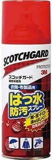 3M スコッチガード衣類布製品用300ml SG-H300I