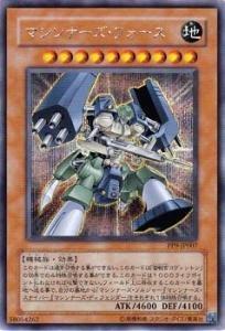 遊戯王カード マシンナーズ・フォース PP9-JP007SCR