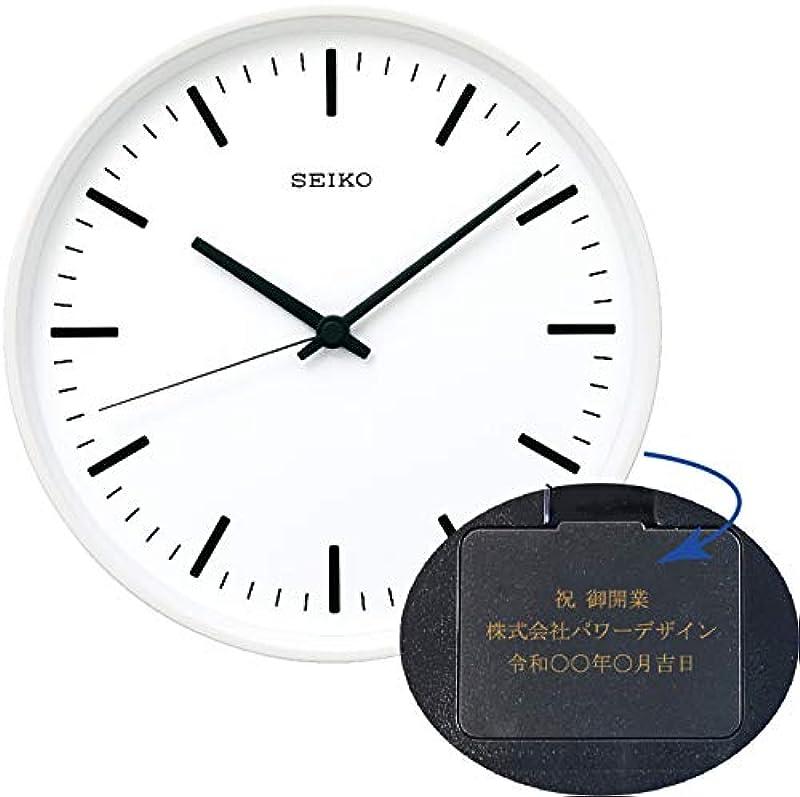 세이코 전파 벽시계 KX308K / KX309K / KX310K