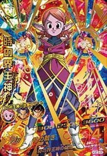 punto de venta Dragon Ball Heroes GDM03 series   HGD3-58 o'clock Sakaio Sakaio Sakaio God UR  disfrutando de sus compras