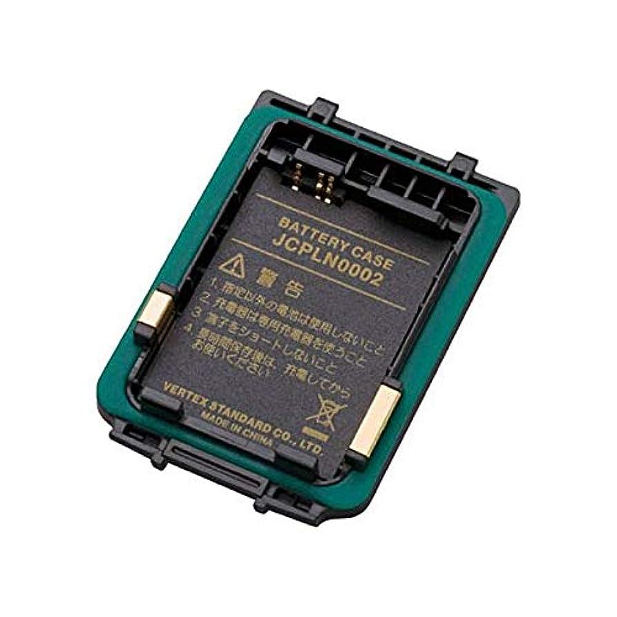 オペラタップクレデンシャル日用品 メディア機器 (まとめ買い) リチウムイオン充電池用ケース 【×3セット】