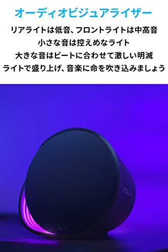 【Amazon.co.jp限定】LogicoolGロジクールGゲーミングスピーカーG560PS5PS4PC有線Bluetooth2.1ch3.5mmusb最大4台接続LIGHTSYNCRGB国内正規品