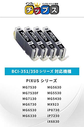 『インクのチップス キャノン 互換インク BCI-351XLBK ブラック 4本 大容量』の1枚目の画像