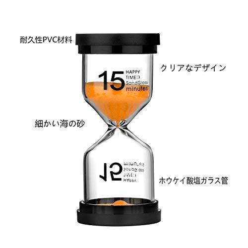 ZWOOS『砂時計インテリアタイマーセット』