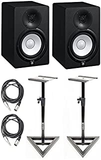 Yamaha HS7 Active Studio Monitors w Speaker Stands and TRS to XLR Male Cables