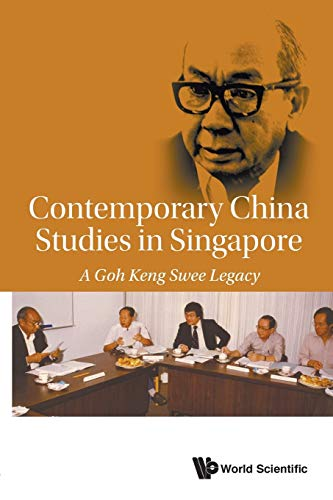 The East Asian Institute A Goh Keng Swee Legacy