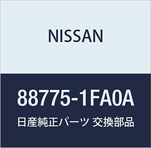 NISSAN (日産) 純正部品 インサート アームレスト 品番88775-1FA0A