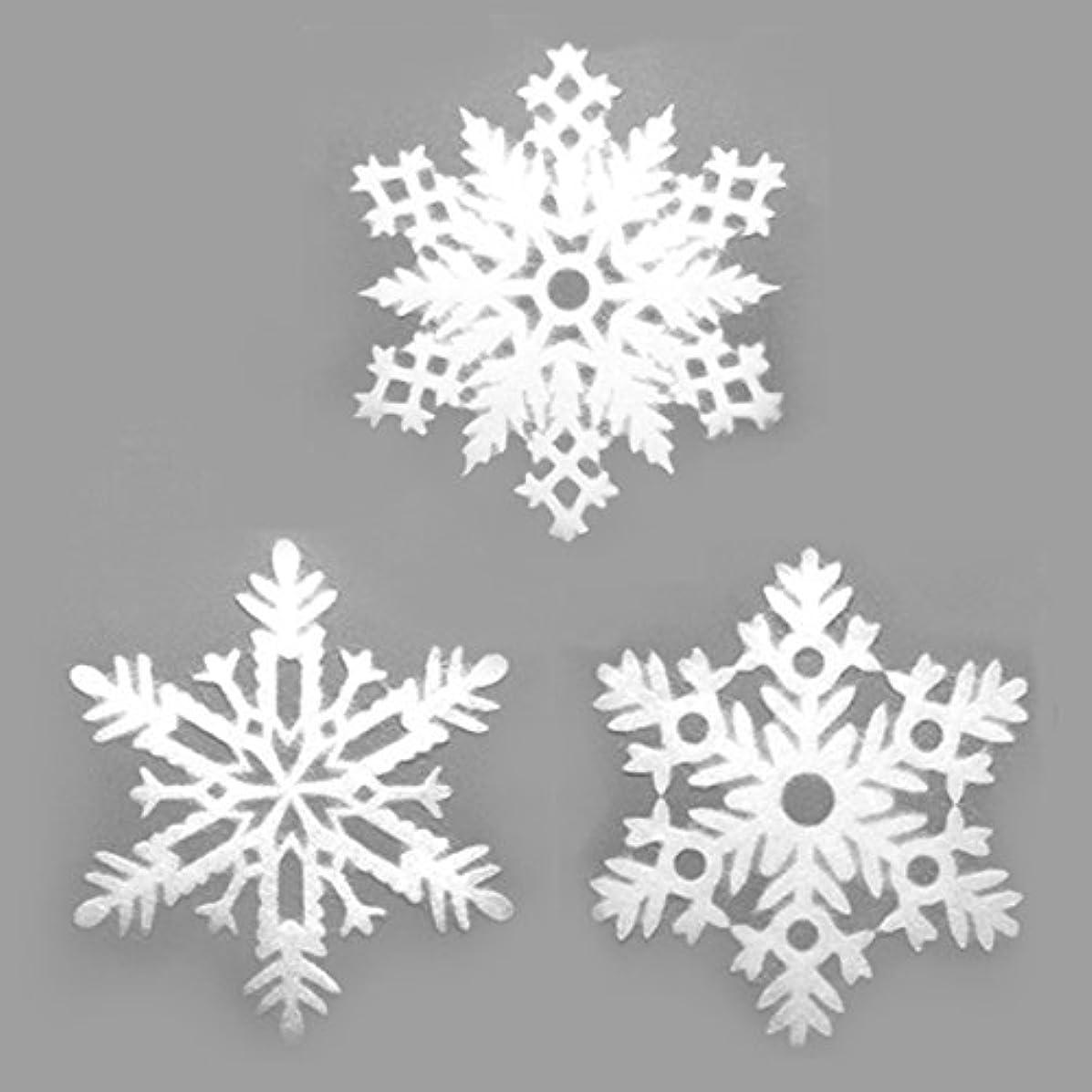 機械的に民主党伴うSNOWFLAKE(スノーフレーク) Sサイズ 3ピース#104 Japan/クリスマス 窓 飾り