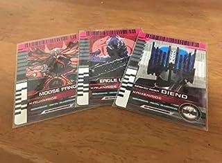 CSM ディケイドライバー ライダーカード 同時購入特典