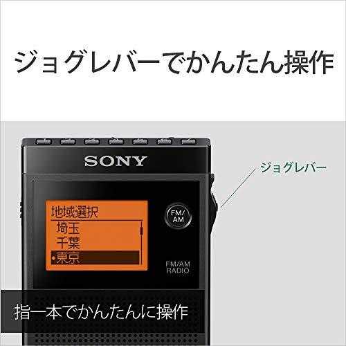 ソニーPLLシンセサイザーラジオFM/AM/ワイドFM対応片耳巻取り名刺サイズSRF-R356