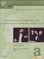 Wolfgang Amadeus Mozart Symphonie n°40