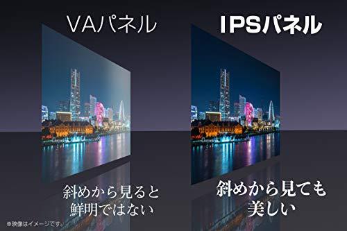 『ハイセンス Hisense 43V型 液晶 テレビ 43A50 フルハイビジョン 外付けHDD裏番組録画対応 メーカー3年保証 2018年モデル』の3枚目の画像