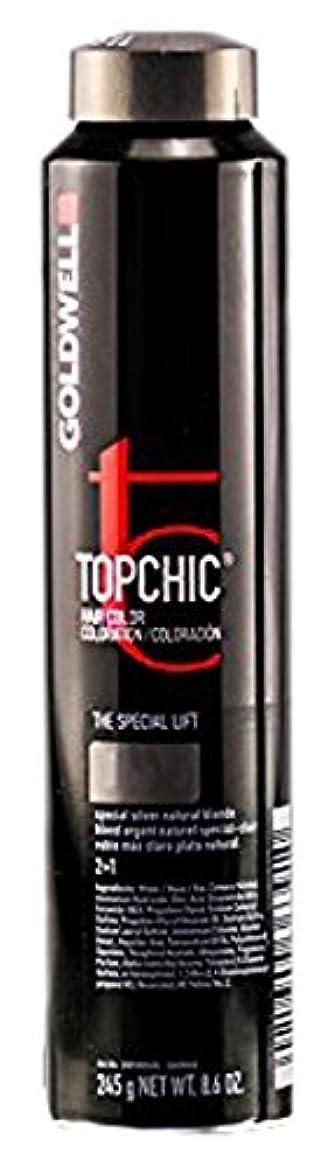 咽頭介入するスチュワードGoldwell Topchic髪の色、 ブラウン銅5batbk