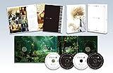 ピアノの森 BOX I【DVD】[DVD]