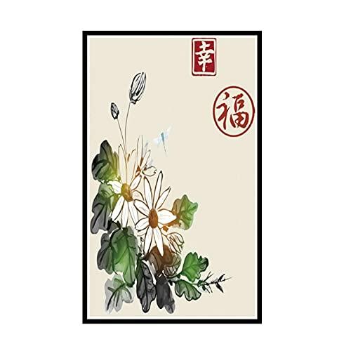 Yoopa Vogel Blume Bambus Tee Leinwand Malerei Kunst Poster Drucken Für Zuhause Wand Wohnzimmer Dekor -50X70 cm Kein Rahmen 1 Stck