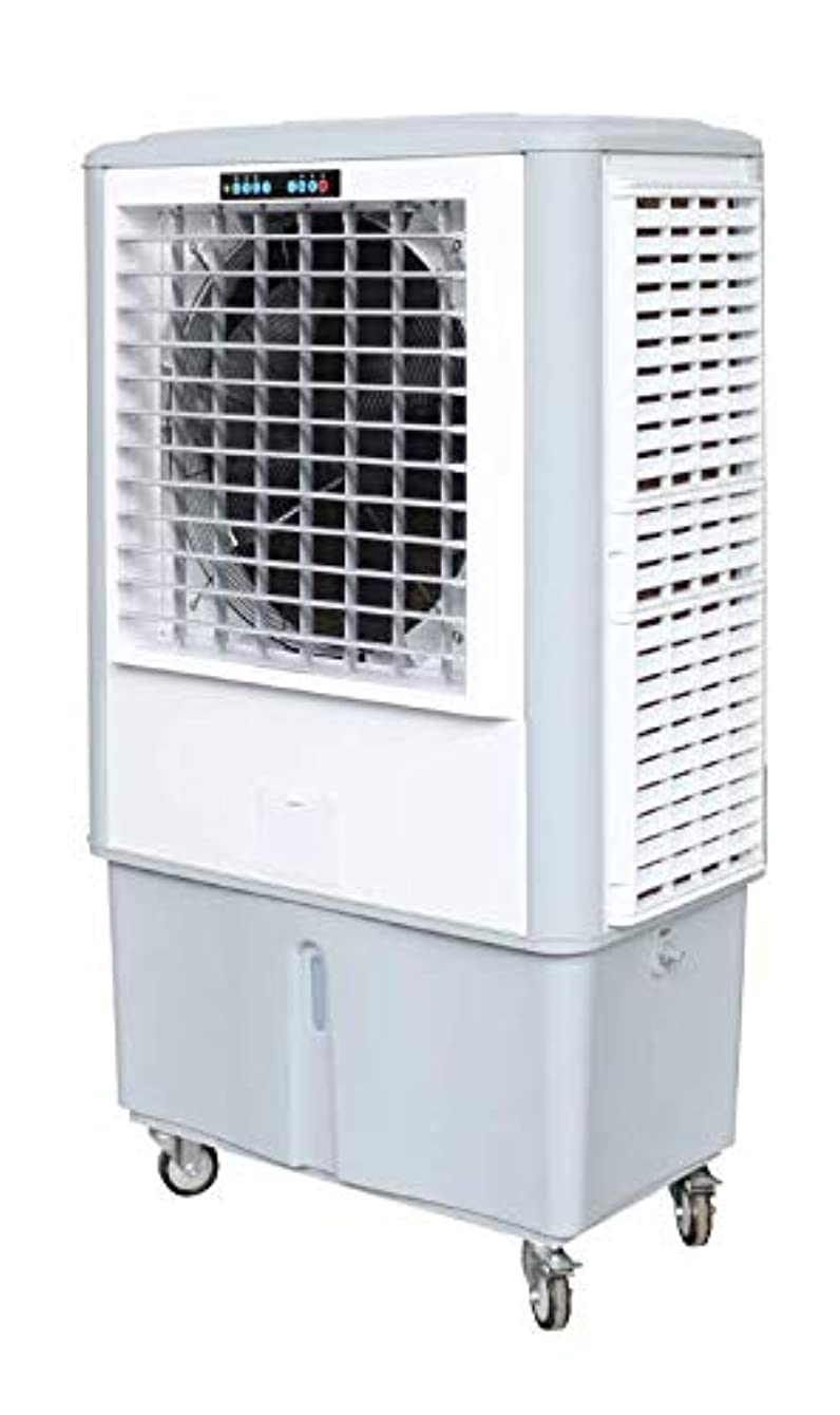 Cajun Kooling Evaporative Air Cooler (CK18000)