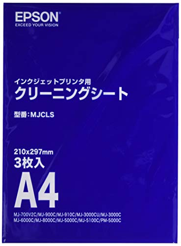 EPSON inkjet printer cleaning sheet A4 size 3 pieces MJCLS (japan import)